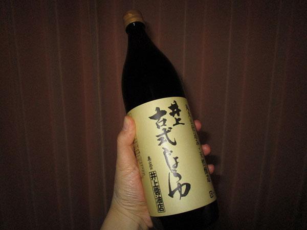 井上古式じょうゆ(醤油)の口コミ!評判どおりのおすすめの一品!
